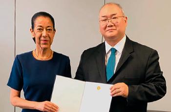 TRT-2 entrega comenda da Ordem do Mérito ao juiz Richard Pae Kim, auxiliar do CNJ